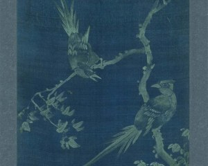 Coreano Pannello N°9/10 - Fiori Uccelli