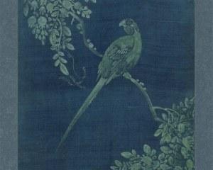 Coreano Pannello  N°7/10  - Fiori Uccelli