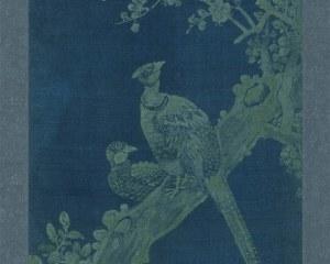 Panneau Coréen N°10/10 - Fleurs&Oiseaux