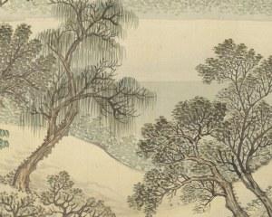 Montagnes chinoises - Papier peint
