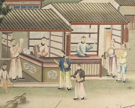 Papier peint chinois N°5 - Panneau décoratif