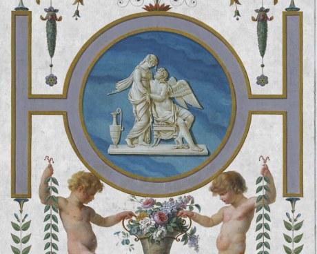 Psyché 2/4 - Panneau décoratif